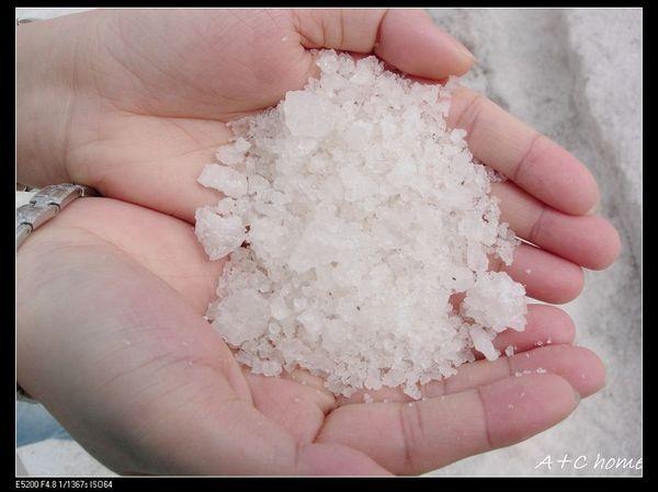 未經焠鍊的原鹽