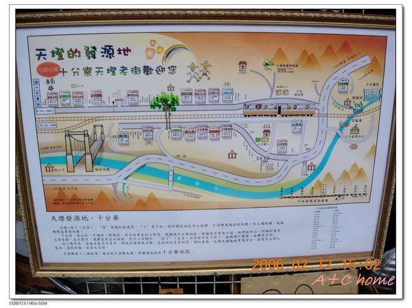 平溪線介紹.jpg