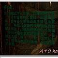 nEO_IMG_CIMG3681.jpg