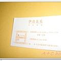 nEO_IMG_CIMG3809.jpg