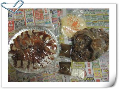 106.11.5 富貴春北平烤鴨1