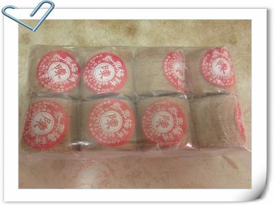 106.11.1 泰興梅餅