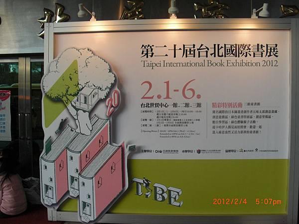 CIMG3593.JPG