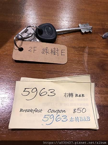 05EBA4B2-4BA6-4E1A-A70C-D136D8AC5556.jpeg
