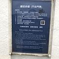 2C32612A-4BCD-4589-8678-C0F685DF0ECB.jpeg