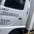 CABFB998-3CED-4C77-BF76-F228B7D49115.jpeg