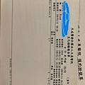 96C56D25-45B2-49AB-83D6-B3AC07BB090F.jpeg