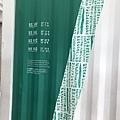 29D43D24-B9BC-4AB5-BC16-AFE34F1BD3FC.jpeg