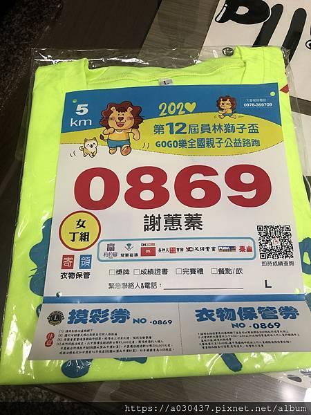 933085A8-271E-4FE9-BFD1-7FBD49B5CB2F.jpeg