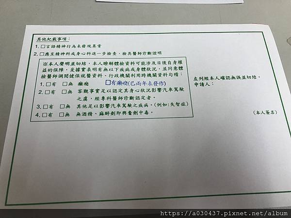 25C81C9C-0CAC-40EC-9ED9-8189D2ACFE60.jpeg