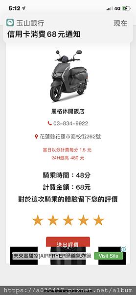 ACA1F182-337E-4CAD-91DE-A33F53905B75.png