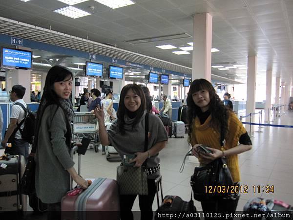 在越南的機場