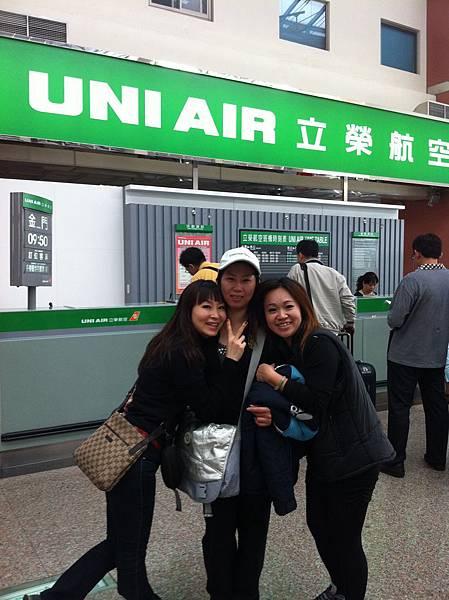 台南機場...
