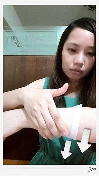 CYMERA_20150629_150816.jpg