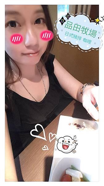 CYMERA_20150701_223506.jpg