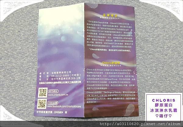 IMG_20150824_111308.jpg