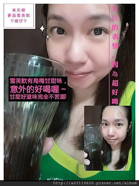 IMG_20150921_160640.jpg