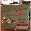 IMG_20150930_165553.jpg