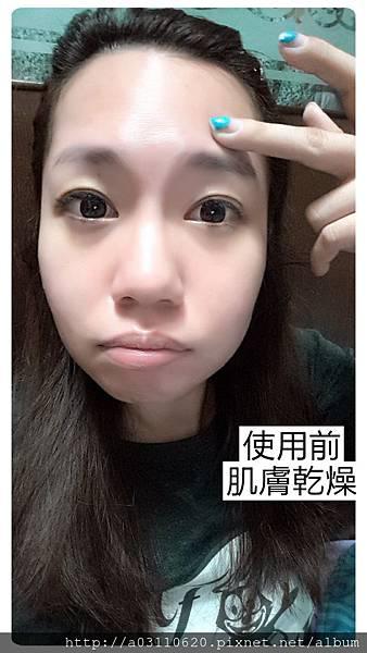 IMG_20160216_064246.jpg
