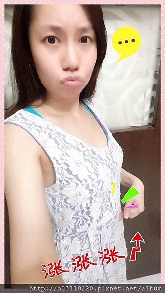 IMG_20160721_173044.jpg