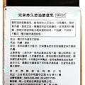 IMG_20170806_110526.jpg