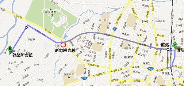 火車站至會館