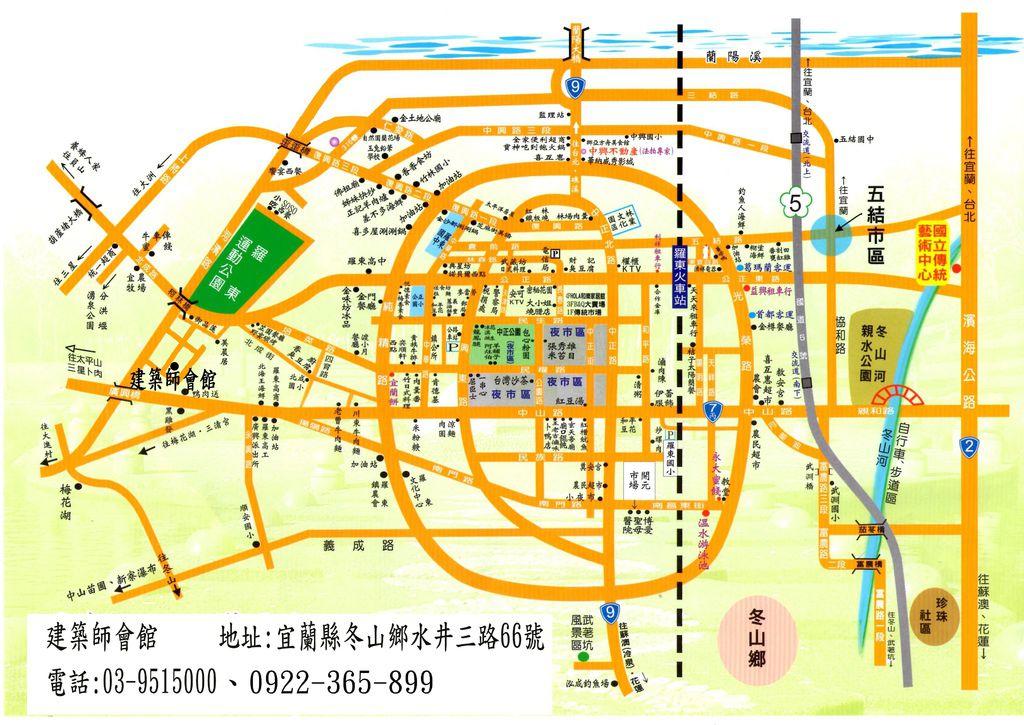 民宿小吃鴨送肉送(華)100.5.27