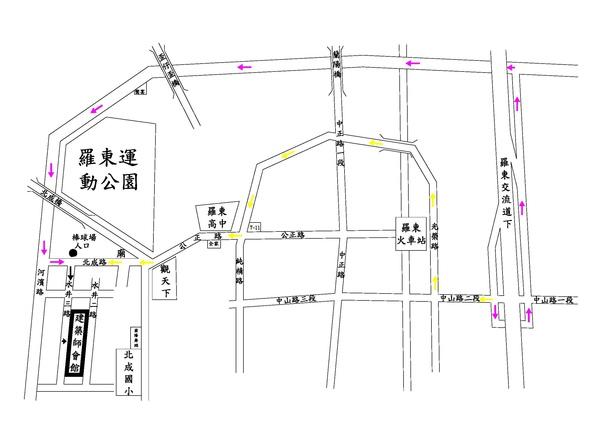 民宿交通路繪圖.jpg