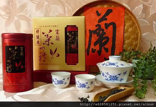 特優獎翠玉烏龍茶禮盒Champion Tea
