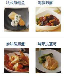 慧馨月子餐