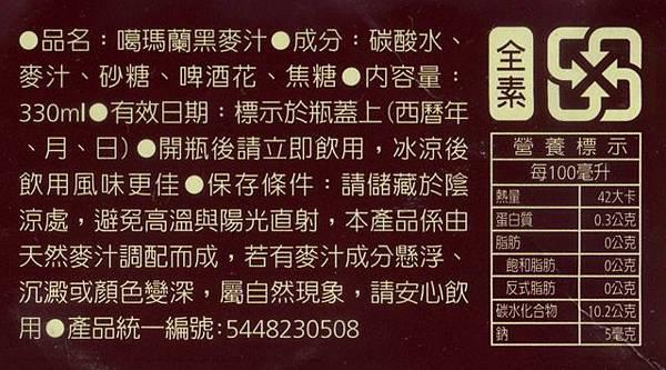 1335949586-4076151232