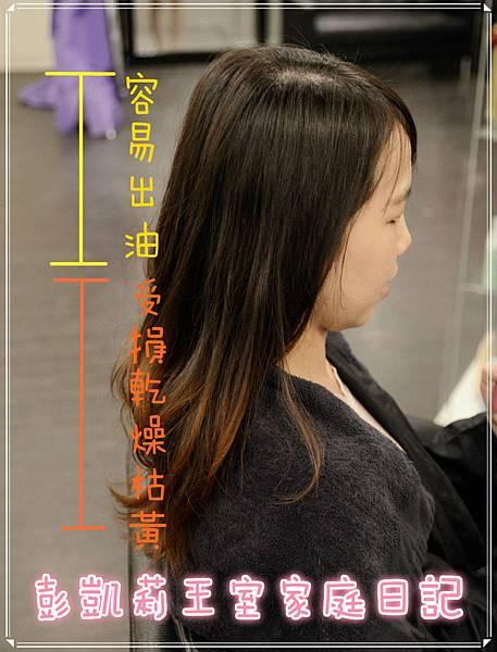 DSC_4546_meitu_56.jpg