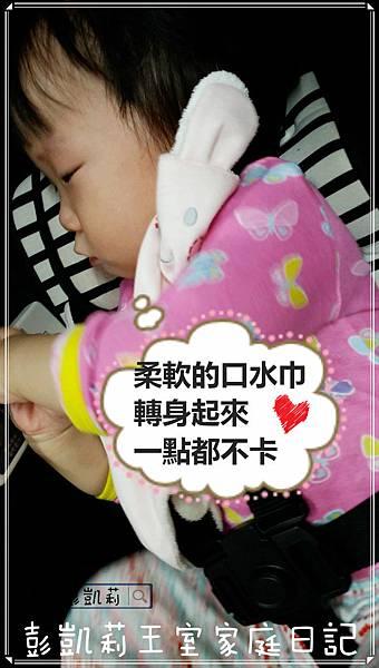 20161113_175359_meitu_16.jpg