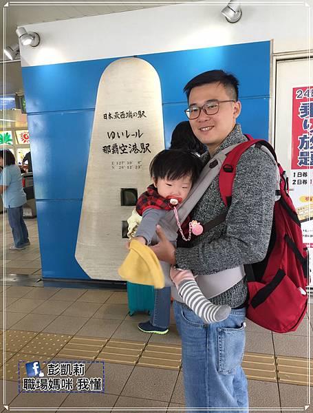 沖繩14~17_6393_meitu_10.jpg