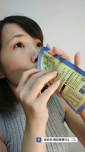 DSC_1686_mh1499904593280_meitu_8.jpg