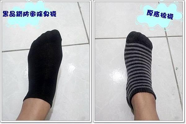 黑晶鑽防黴除臭襪4