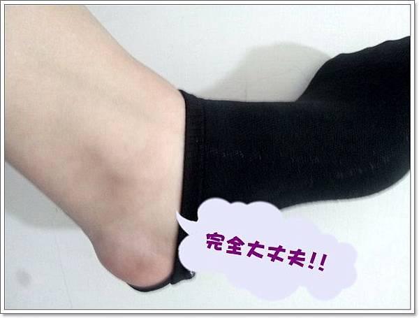 黑晶鑽防黴除臭襪5