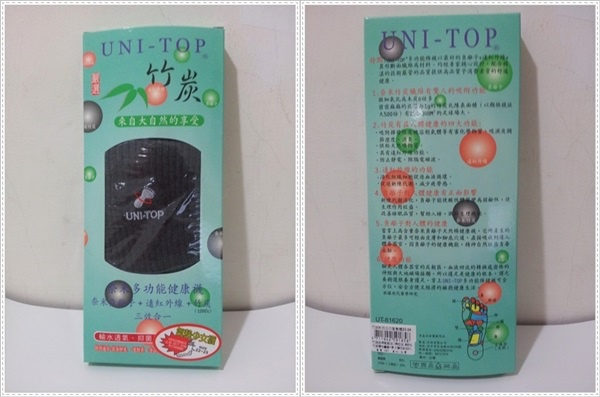 UNI-TOP氣墊襪5
