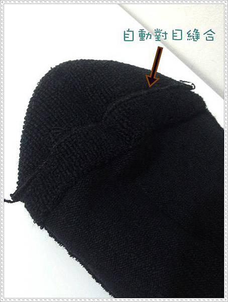 UNI-TOP氣墊襪3