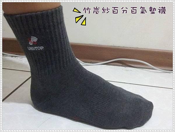 UNI-TOP氣墊襪8