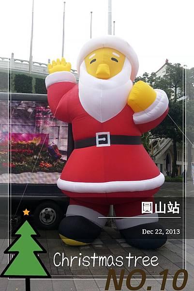 2013-12-23-15-21-10_deco.jpg