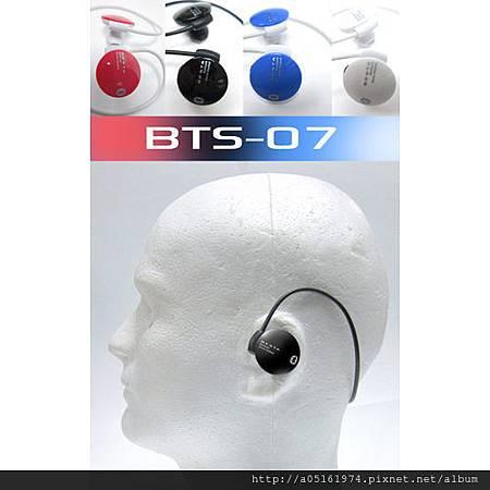 BTS07-1.jpg