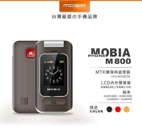 M800-1.jpg