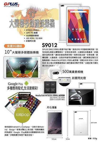 S9012-1.jpg