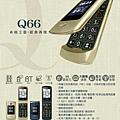 Q66-2.jpg