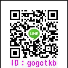 虎尾LINE ID