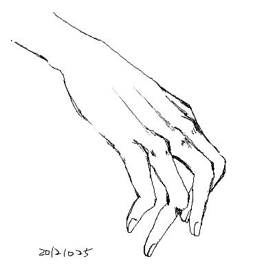 20121025 2