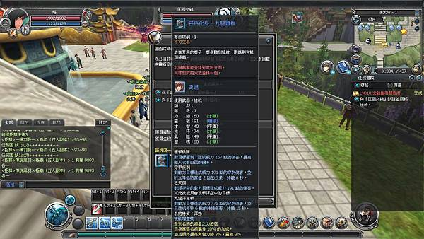 snapshot_20130616_203631
