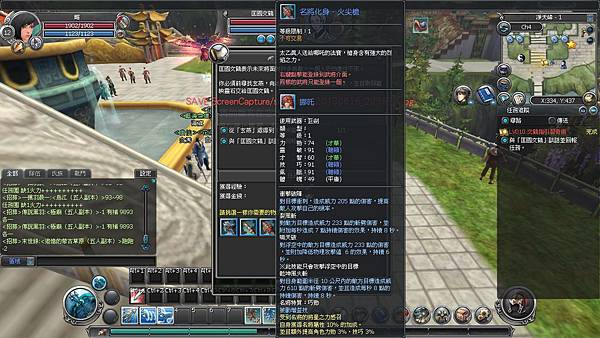 snapshot_20130616_203636