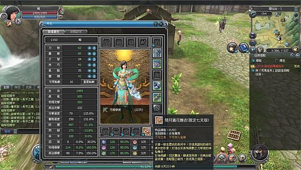 snapshot_20130616_200920
